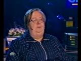Своя игра (21.08.2004) К 10-ти летию программы